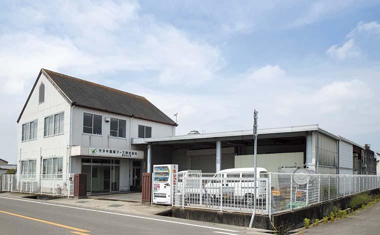 観音寺工場 外観写真